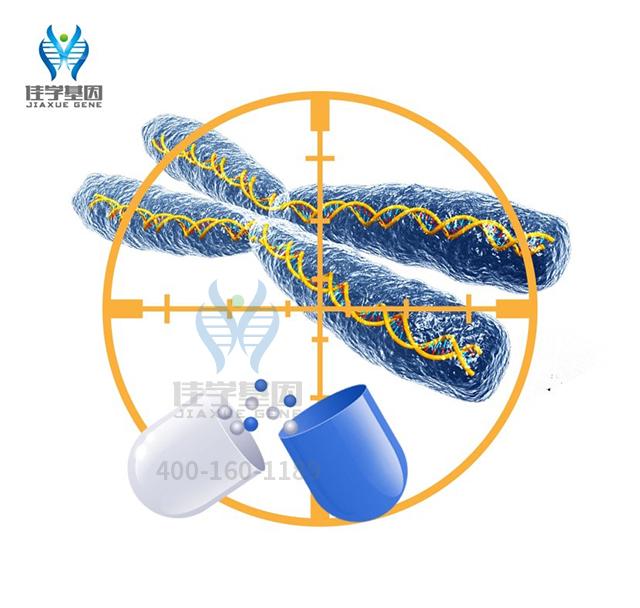 腹泻啶药物基因检测